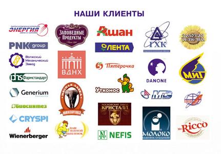Клиенты ГК Фригодизайн